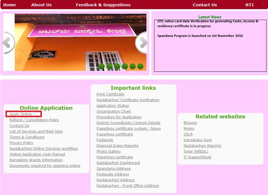 how to apply cast and income certificate through nadakacheri karnataka portal