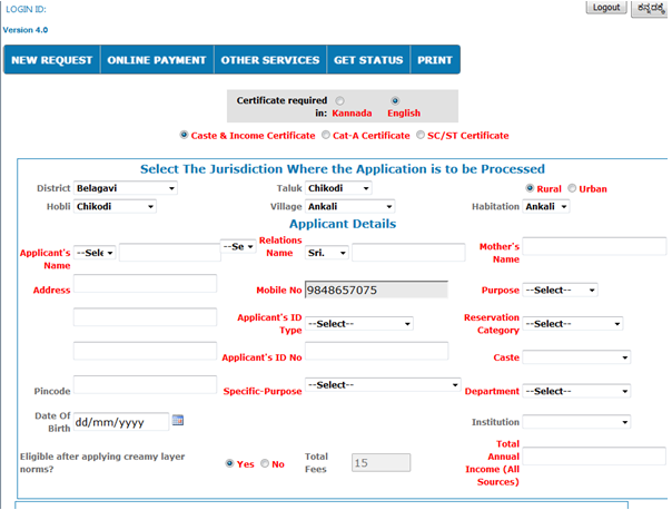domicile certificate form download karnataka choice image