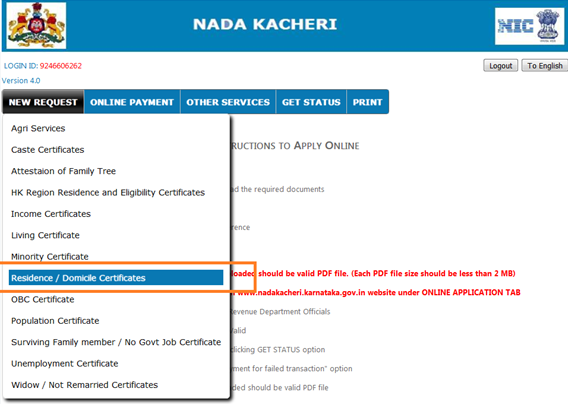mm Online Application Form For Birth Certificate In Karnataka on